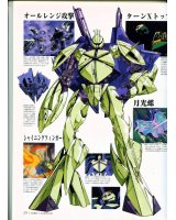BUY NEW turn a gundam - 131150 Premium Anime Print Poster