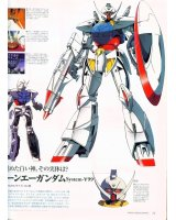 BUY NEW turn a gundam - 131998 Premium Anime Print Poster