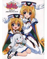 BUY NEW ufo princess valkyrie - 151750 Premium Anime Print Poster