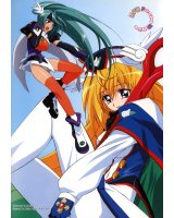 BUY NEW ufo princess valkyrie - 2893 Premium Anime Print Poster