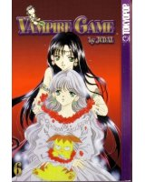 BUY NEW vampire game - 139952 Premium Anime Print Poster