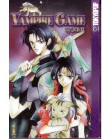 BUY NEW vampire game - 139953 Premium Anime Print Poster