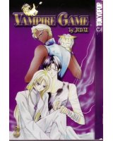 BUY NEW vampire game - 139956 Premium Anime Print Poster