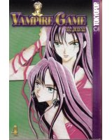 BUY NEW vampire game - 139958 Premium Anime Print Poster
