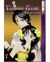 BUY NEW vampire game - 149763 Premium Anime Print Poster