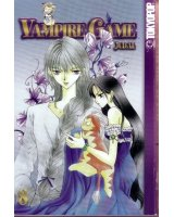BUY NEW vampire game - 149764 Premium Anime Print Poster