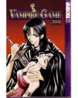 BUY NEW vampire game - 149768 Premium Anime Print Poster
