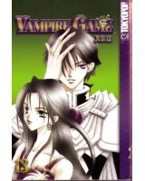 BUY NEW vampire game - 149770 Premium Anime Print Poster