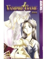 BUY NEW vampire game - 149772 Premium Anime Print Poster
