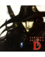 BUY NEW vampire hunter d - 148556 Premium Anime Print Poster