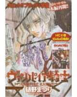 BUY NEW vampire knight - 147809 Premium Anime Print Poster