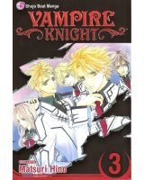 BUY NEW vampire knight - 152394 Premium Anime Print Poster