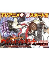 BUY NEW vampire knight - 160975 Premium Anime Print Poster