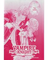 BUY NEW vampire knight - 169726 Premium Anime Print Poster