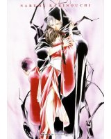 BUY NEW vampire princess miyu - 123502 Premium Anime Print Poster
