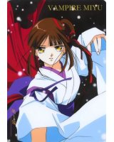 BUY NEW vampire princess miyu - 154535 Premium Anime Print Poster