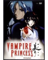 BUY NEW vampire princess miyu - 35776 Premium Anime Print Poster