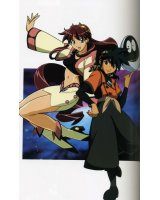BUY NEW vandread - 138677 Premium Anime Print Poster