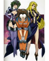 BUY NEW vandread - 139126 Premium Anime Print Poster
