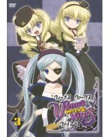 BUY NEW venus versus virus - 140694 Premium Anime Print Poster