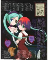 BUY NEW venus versus virus - 168957 Premium Anime Print Poster