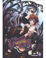 BUY NEW venus versus virus - 190465 Premium Anime Print Poster
