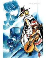 BUY NEW violinist of hameln - 105651 Premium Anime Print Poster