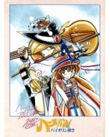 BUY NEW violinist of hameln - 75892 Premium Anime Print Poster