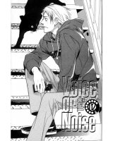 BUY NEW voice or noise - 190160 Premium Anime Print Poster