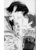 BUY NEW voice or noise - 191023 Premium Anime Print Poster