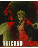 BUY NEW volcano high - 86274 Premium Anime Print Poster