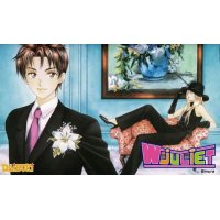 BUY NEW w juliet - 182347 Premium Anime Print Poster