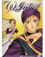 BUY NEW w juliet - 42975 Premium Anime Print Poster