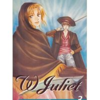 BUY NEW w juliet - 42978 Premium Anime Print Poster