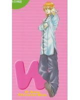 BUY NEW w juliet - 42983 Premium Anime Print Poster