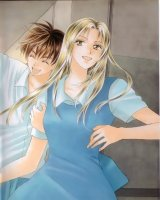 BUY NEW w juliet - 91163 Premium Anime Print Poster