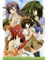 BUY NEW w wish - 57637 Premium Anime Print Poster