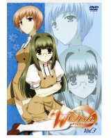 BUY NEW w wish - 57695 Premium Anime Print Poster