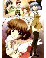 BUY NEW w wish - 71131 Premium Anime Print Poster