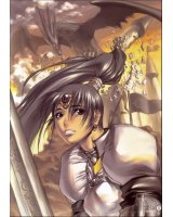 BUY NEW war of genesis - 104932 Premium Anime Print Poster