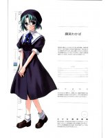BUY NEW wind a breath of heart - 88340 Premium Anime Print Poster