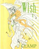 BUY NEW wish - 44951 Premium Anime Print Poster