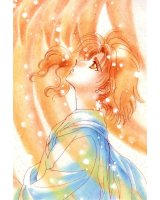 BUY NEW wish - 46003 Premium Anime Print Poster