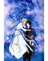 BUY NEW wish - 46367 Premium Anime Print Poster