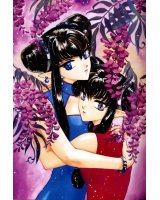 BUY NEW wish - 46371 Premium Anime Print Poster