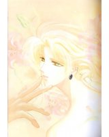 BUY NEW wish - 46444 Premium Anime Print Poster