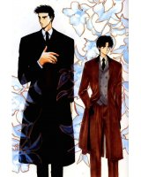 BUY NEW wish - 46446 Premium Anime Print Poster