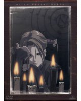 BUY NEW witch hunter robin - 187362 Premium Anime Print Poster