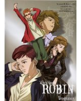 BUY NEW witch hunter robin - 39355 Premium Anime Print Poster