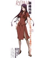 BUY NEW witchblade - 164043 Premium Anime Print Poster